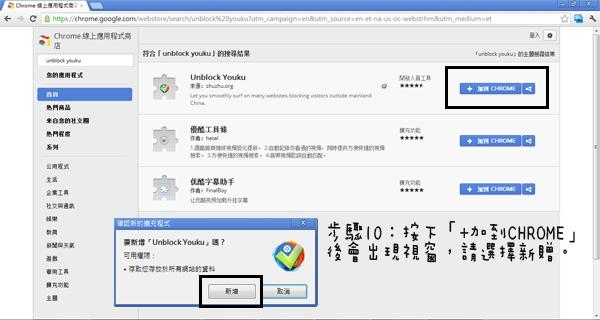 google_09