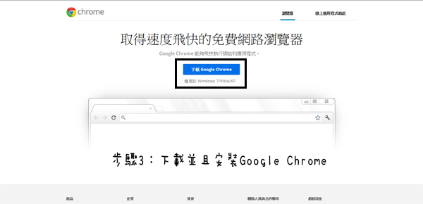 google_02