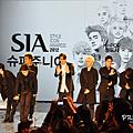 Style Icon Awards_121025_22
