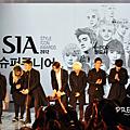 Style Icon Awards_121025_23