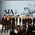 Style Icon Awards_121025_25