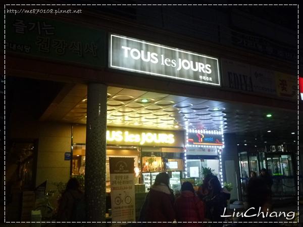 liuchiang007_20121114