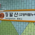 liuchiang061_20121120