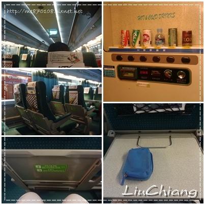 liuchiang002_20121121