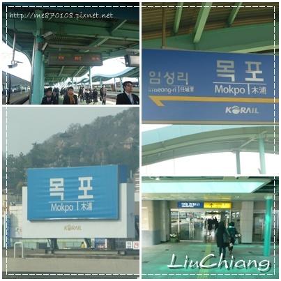 liuchiang003_20121121