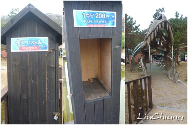 liuchiang015_20121121