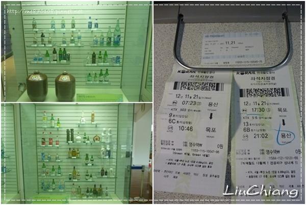 liuchiang017_20121121