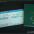 liuchiang002_20121201