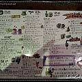 liuchiang20121209_009