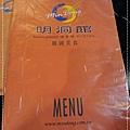 liuchiang20121209_011