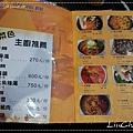 liuchiang20121209_012