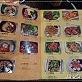 liuchiang20121209_013