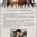 news_121214_donghae_3
