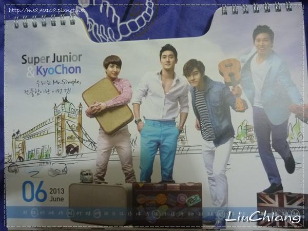 liuchiang20121220_18