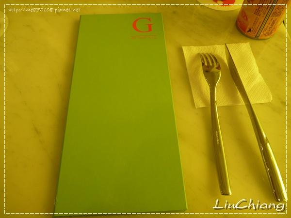 liuchiang20121225_02