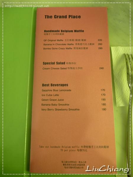 liuchiang20121225_03