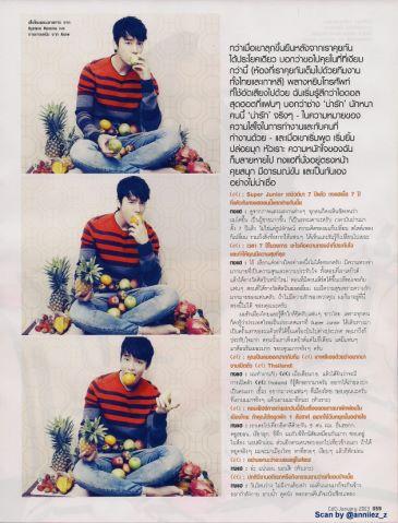ceci_thai_27