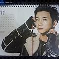 2013 桌曆 01月