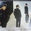 2013 桌曆 05月