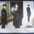 2013 桌曆 07月