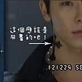 donghae_SBS