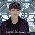 break_down_mv.mp4_000187145
