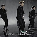 break_down_mv.mp4_000192150