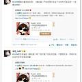 zm130408_weibo_02