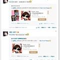 zm130408_weibo_04