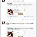 zm130408_weibo_03