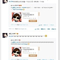 zm130408_weibo_10