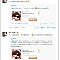 zm130408_weibo_06