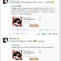 zm130408_weibo_08