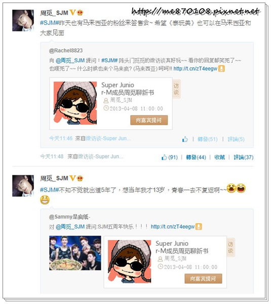 zm130408_weibo_09