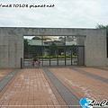 liuchiang20130622_19