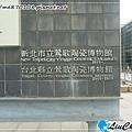 liuchiang20130622_48