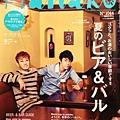 1307_hanako_02