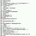 ss5_taiwan_1_06