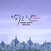 download_eunhyuk_donghae.mp4_000033241.jpg