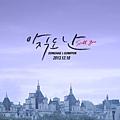 download_eunhyuk_donghae.mp4_000034242.jpg