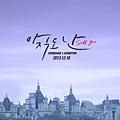 download_eunhyuk_donghae.mp4_000036244.jpg