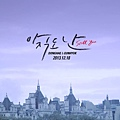 download_eunhyuk_donghae.mp4_000037245.jpg