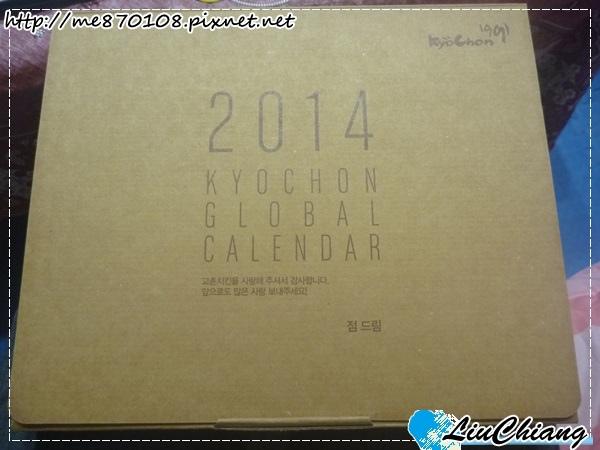 liuchiang20131218_01.JPG