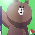 liuchiang20140207_104.jpg