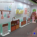 liuchiang20140207_121.jpg