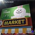 liuchiang20140207_140.jpg