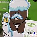 liuchiang20140207_142.jpg