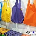 liuchiang20140207_154.jpg