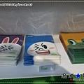 liuchiang20140207_161.jpg