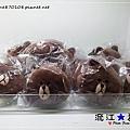 liuchiang20140207_180.jpg